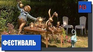 видео Илья Глазунов открывает Музей сословий России