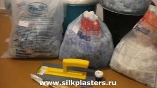видео Как клеить обои на штукатурку: инструменты, материалы, ход работы