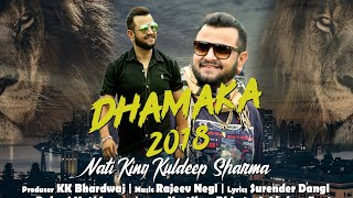 DJ Blast Dhamaka 2018 By Nati King Kuldeep Sharma | Rajeev Negi - Pahari Nati Lovers