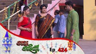 Tara Tarini | Full Ep 424 | 14th Mar 2019 | Odia Serial - TarangTV
