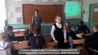 Русский язык 5 класс/Тема