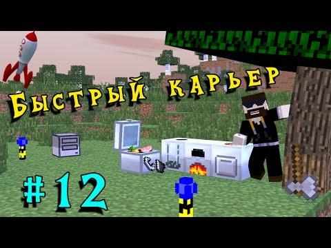 Скай блок с модами(Сложность эксперт)Minecraft #1