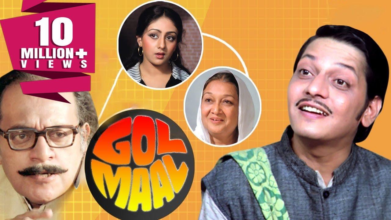 Download अमोल पालेकर की सुपरहिट कॉमेडी मूवी गोल माल | उत्पल दत्त , बिंदिया घोस्वामी | Gol Maal (1979)