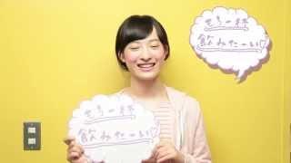 スキヤキ loves 私立恵比寿中学 http://www.sukiyaki-jp.com/koto/02173...