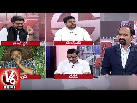 Special Debate On Telangana Assembly Polls Survey Reports | 7 PM Discussion | V6 News