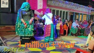 Download lagu म्हारा चूड़ा की चमक,जावै पैला पाड़ा म    Uchata Meena Geet    Meenawati Dance Video
