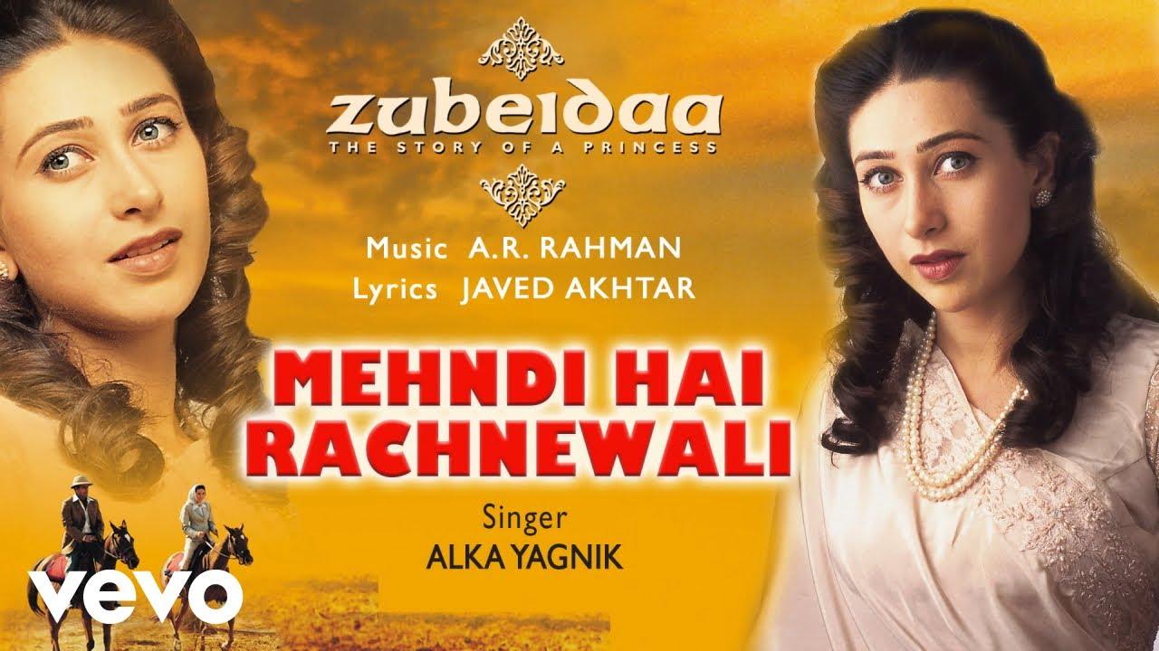 mehndi hai rachne wali mp3 song download free