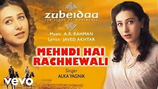 A.R. Rahman - Mehndi Hai Rachnewali Best Audio Song|Zubeidaa|Karisma Kapoor|Alka Yagnik