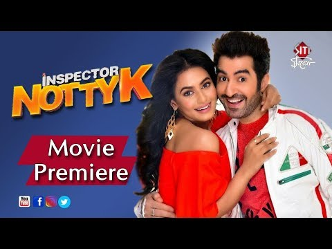 Inspector Notty K | Movie Premiere | Jeet | Nusraat Faria | Ashok Pati
