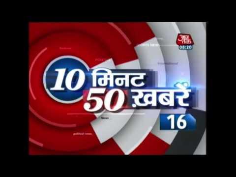 10 Minute 50 Khabrien: Catnap At Mayawati's Rally