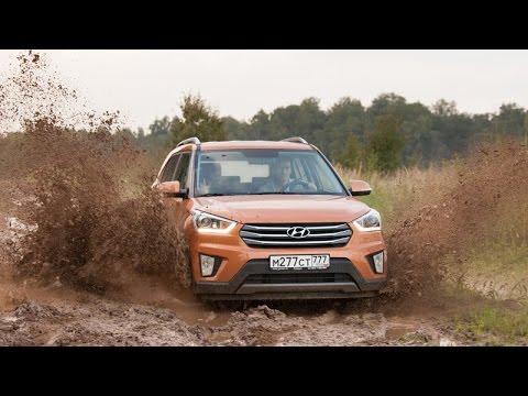 Hyundai Creta для дорог и направлений