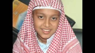 سورة الملك - القارئ الصغير يوسف كالو  surah al mulk - yousof kalo