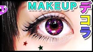 Japanese Big Eyes DECORA MAKEUP|紅林大空のデカ目黒髪デコラメイク thumbnail