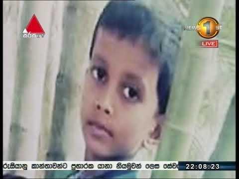 News1st Sinhala Prime Time News Monday 10pm 14th August , (14-08-2017)