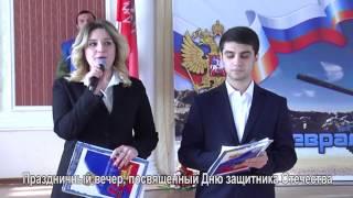 Дню Защитника Отечества в б/з ''Сказка''