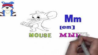 дудл видео английский алфавит урок  13(, 2016-04-15T17:48:41.000Z)