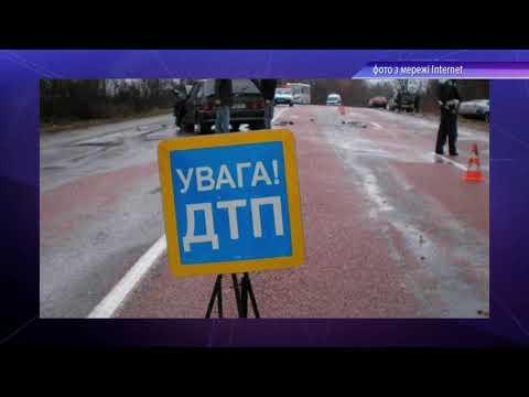 МТВ-плюс Мелитополь: Дві аварії в один день: постраждалі в лікарні