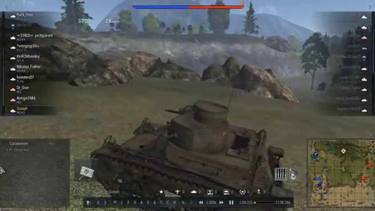как стрелять пулеметом war thunder