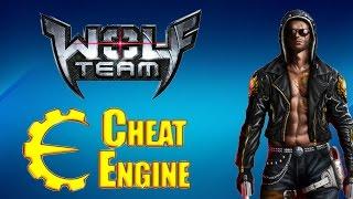 Wolfteam Cheat Engine Hack