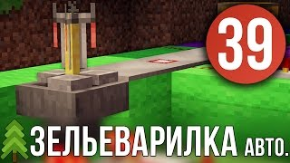 Minecraft: 39   Автоматическая Зельеварка!!! (PowerCraft)