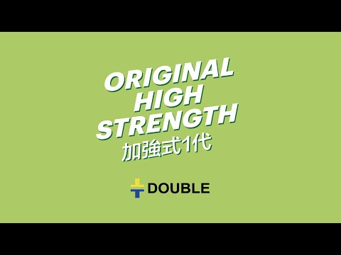 【DoubleMalaysia】Original High Strength Chest Binder 加强式I 束胸衣