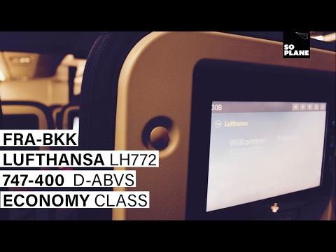 TRIP REPORT | Lufthansa | 747-400 | Frankfurt - Bangkok Suvarnabhumi