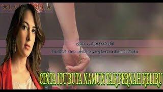 Download lagu Lagu arab romantis enta habiby donia samir MP3