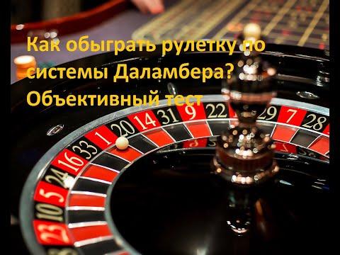 казино виннер бездепозитный бонус