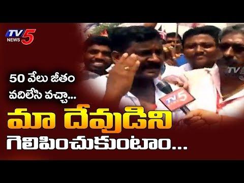 Janasena Activists About Pawan Kalyan Character | AP Elections 2019 | TV5 News