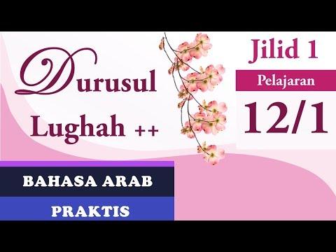 pelajaran-12-bagian-1-durusul-lughah-++-jilid-1-kata-ganti-dia-perempuan