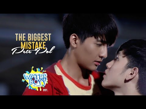 Water Boyy Ost  Pete Pol The Biggest Mistake Romanized Lyric Video