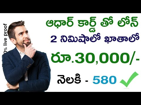 Instant Personal Loan Without interest Loan   Online loan without document   Aadhar Card Loan Apply