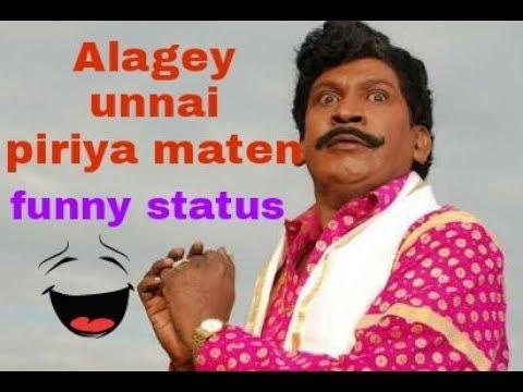 funny crush whatsapp status tamil youtube