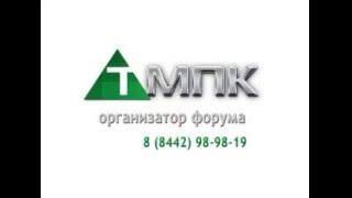 Большой строительный форум. Анонс ВГТРК(, 2016-02-20T16:34:46.000Z)