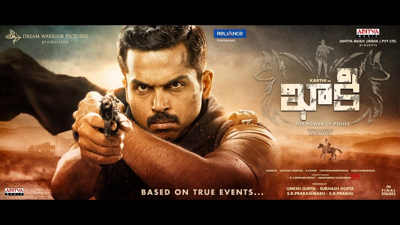 NRI || Karthi Khakee Telugu Movie Review || Khakee Movie Public Talk || Desiplaza TV