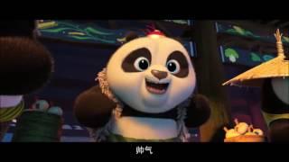 Download Video 功夫熊猫1 MP3 3GP MP4