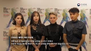 2019 Changwon K-POP World Festival in Poland