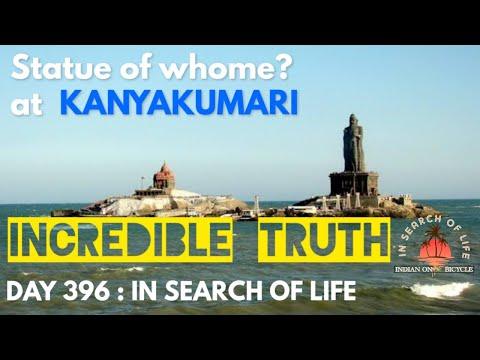 KANYAKUMARI'S TRUTH   DAY 400 : IM SEARCH OF LIFE   INDIA ON BICYCLE   VISHAL TEKADE thumbnail
