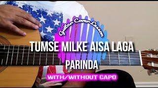 Tumse Milke Aisa Laga   Parinda   RD Burman   Guitar Cover Lesson