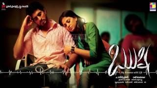 Rushi Songs - Premane Prematho Exclusive On Aditya Music - Arvind Krishna, Supriya Shailaja