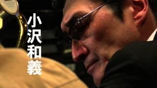 かつて、ヤクザの組長である父親に向け拳銃を放った少年がいた――。大阪・ミナミでBARを経営する秀治(原田龍二)。自分がヤクザの子だとい...