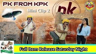 Mini Clip 2 PK From KPK Coming Soon....W11 By Saleem Afridi