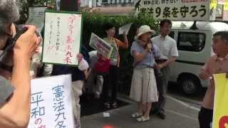 6月13日(土)、ビックカメラ岡山駅前店の隣のビル、ドラッグストア...