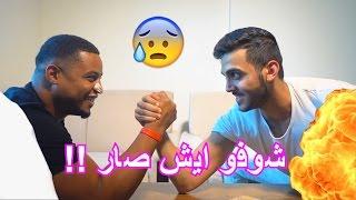 مستر شنب يتحدى اقوى رجل بالعالم !! شوفو ايش صار =)
