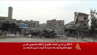 طائرات النظام تقصف للمرة الخامسة سوقا شعبيا بأريحا