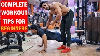 Gym Workout Tips for Beginners in Hindi
