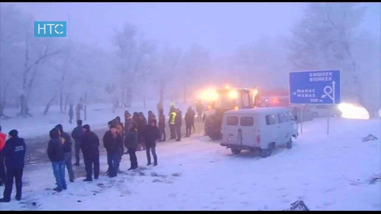 Бишкек-Дача-Суу Авиакырсык болгон жерден ТҮЗ алып көрсөтүү // НТС // 16.01.17