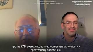 Интервью с Полом Гоблом Interview With Paul A. Goble English Subtitles