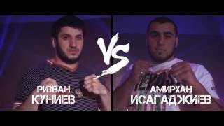 Rizvan Kuniev VS Amirkhan Isagadgiev 93+ Intro before fight