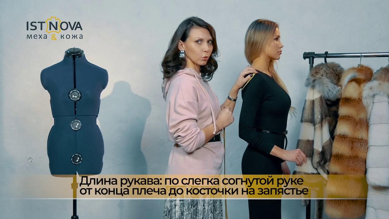 Размер одежды моделей работа в уфе для девушек без опыта работы